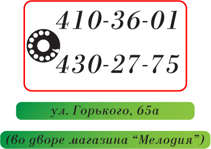 вакансии диетолога в москве